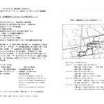 ゆめさが歩く会 参加者募集(第4回佐賀駅周辺どん3の森コース)